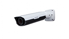 UNIVIEW IPC241E-IR-Z-IN IP Camera UNV, 1.3MP, Motorized, VF, bullet, 30m day/night