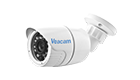 "VEACAM IP BULLET CAMERA WVC20M2 ,1/2.7"" Sony IXM322,2.0 Megapixel 3.6mm,20M(White)"