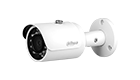 Dahua IPC-HFW4221S 2MP Full HD WDR Network Small IR Bullet Camera