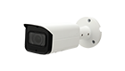 DAHUA HAC-HFW2501T-I8-A-0360B 5MP Starlight HDCVI WDR IR Bullet Camera 4IN1