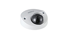 DAHUA HAC-HDBW2120F-М 1.3Megapixel 720P HDCVI Mobile Camera