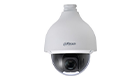DAHUA SD50225U-HNI 2MP 25x Starlight PTZ Network Camera PoE