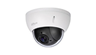 DAHUA DH-SD22204T-GN 2MP 4x PTZ Network Camera PoE