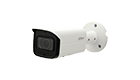 DAHUA IPC-HFW2531T-ZS 5MP WDR IR Bullet Network Camera PoE