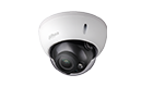 DAHUA IPC-HDBW2831R-ZAS 8MP WDR IR Dome Network Camera PoE