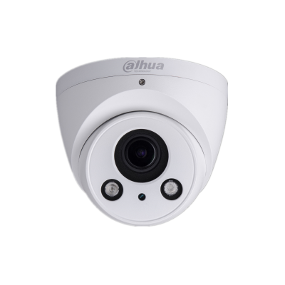 DAHUA IPC-HDW2531R-ZS 5MP IR Eyeball Network Camera PoE
