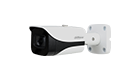 DAHUA HAC-HFW2501E-A-0280B 2.8mm, 40m, external mounting, bullet 5MP 1920P, HDCVI, Surveillance Came