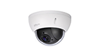 Dahua DH-SD22404T-GN 4MP 4x PTZ Network Camera, PoE