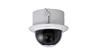 Dahua SD52C225U-HNI 2MP 25x Starlight PTZ Network Camera, PoE+