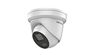 HIKVISION DS-2CD2327G1-LU 2MP IP COLORVU EASYIP 4.0 BUILT-IN MICROPHONE FIXED TURRET 4 mm PoE