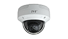 TVT TD-9541S2 4 MP Network IR Water-proof Dome Camera