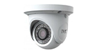 TVT TD-7524AS 2MP HD IR Water-Proof Dome Camera 4in1 TVI/AHD/CVI/CVBS
