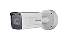 HIKVISION DS-2CD3645G0-IZS(C) 4MP IP camera 2.7-13.5 mm PoE