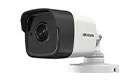 HIKVISION DS-2CD1041-I 4.0 MP CMOS Network Bullet Camera PoE
