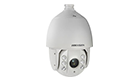 HIKVISION DS-2DE7330IW-AE Value Series 3 MP 30× IR Outdoor Network Speed Dome PoE