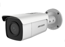 HIKVISION DS-2CD2T46G1-4I 4mm 4MP IR Fixed Bullet Network Camera PoE