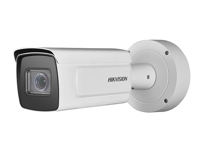 HIKVISION DS-2CD5A26G0-IZS (8-32) 2MP NETWORK CAMERA
