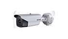 Hikvision DS-2TD2136-(10/15/25)/V1 Thermal Network Bullet Camera 15mm PoE+