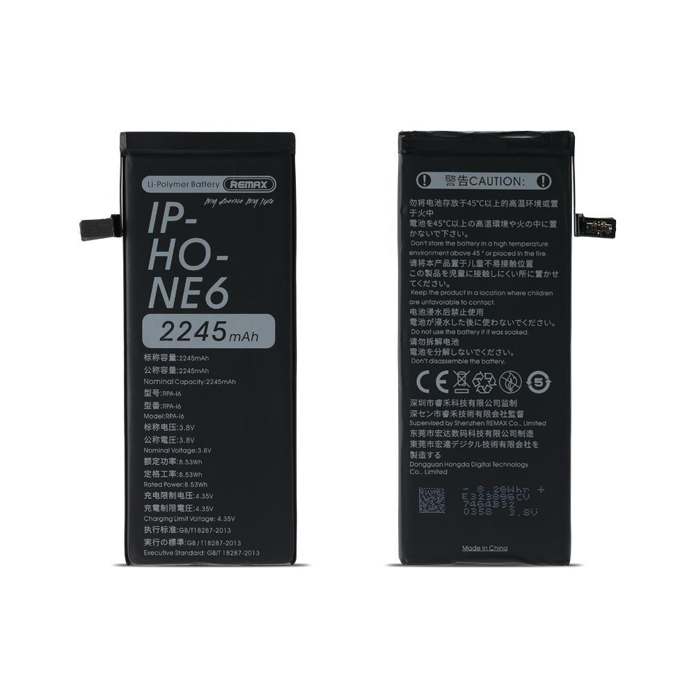 Remax Powerup RPA-i6,Battery for iPhone 6S, 2245mAh - 51533