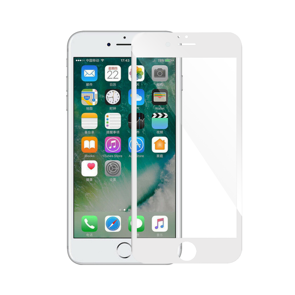 Mocoson Screen protector Polymer Nano Ceramic, Matte, Full 5D, For iPhone 6, 0.3mm, White - 52622
