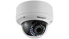 HIKVISION DS-2CD2110F-I 1.3MP Fixed Dome Network Camera