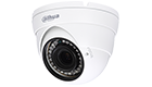 DAHUA HAC-HDW1200R-VF-S3 2MP 1080P Water-proof IR HDCVI Dome Camera