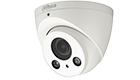 DAHUA HAC-HDW2220RP-Z 2.4MP 1080P Water-proof IR HDCVI Dome Camera