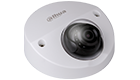 Dahua HDBW2221F 2MP WDR HDCVI IR Dome Camera