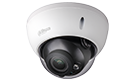 DAHUA IPC-HDBW2231R-VFS 2MP WDR IR Dome Network Camera PoE