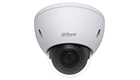 DAHUA IPC-HDBW1230E-S‐0280B 2MP IR Mini-Dome Network Camera PoE