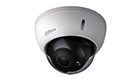 Dahua HAC-HDBW2501E-0280B 5MP Starlight HDCVI IR Dome Camera