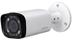 DAHUA HFW2220R-ZS IP camera 2 МPixel