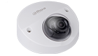 DAHUA IPC-HDBW4231F-M12 2MP IR Mini Dome Network camera