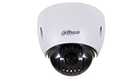 DAHUA SD42112I-HC 1 Megapixel 720P Mini HDCVI PTZ Dome Camera