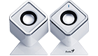 GENIUS SP-D120 2W Speaker White