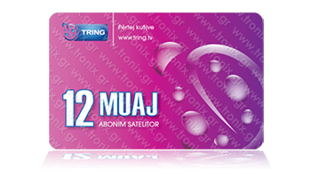 Tring 12 Months Satellite Subscription  (Albania)