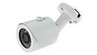 VEACAM IP BULLET CAMERA WVC20HD,1.0 Megapixel 3.6mm,20M(White)
