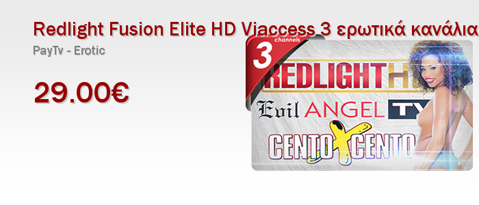 Redlight Fusion Elite HD Viaccess 3 ερωτικά κανάλια Channels 6 Months