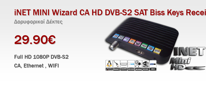 iNET MINI Wizard CA HD DVB-S2 SAT Biss Keys Receiver Δορυφορικος Δεκτης Linux